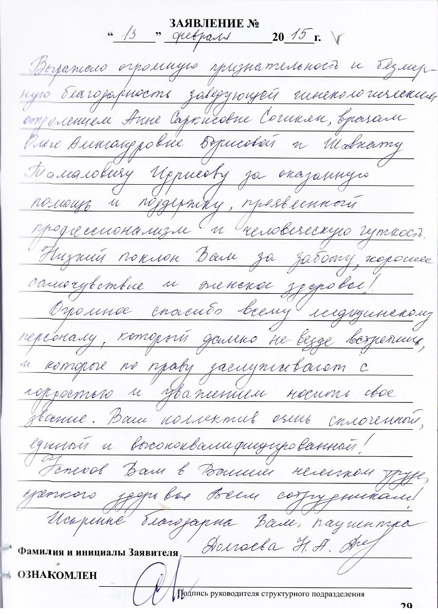 Вакансии в медицинские центры в москве без опыта